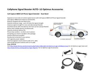 Cellphone Signal Booster AUTO- LG Optimus Accessories