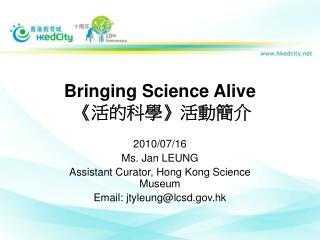 Bringing Science Alive