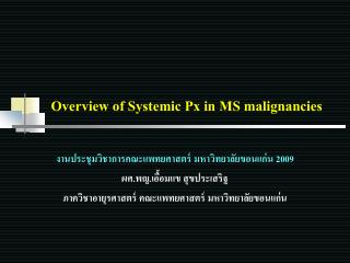 Overview of Systemic Px in MS malignancies