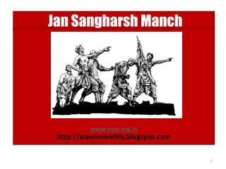 Jan Sangharsh Manch
