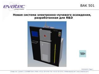 BAK 501