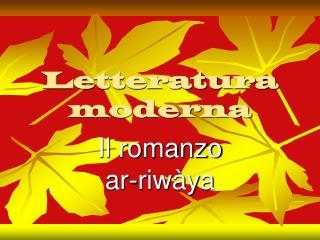 Letteratura moderna