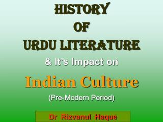 Dr  Rizvanul  Haque