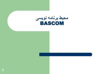 BASCOM