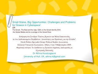 Small States, Big Opportunities: Challenges and Problems  for Greece in Cyberspace   OR  The Greek, The Bad and the Ugly