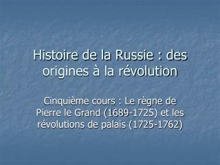 Histoire de la Russie : des origines   la r volution
