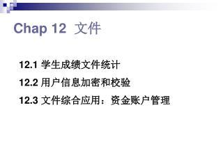 Chap 12
