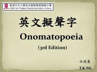 Onomatopoeia 3rd Edition