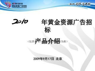 11 18 11                 2010   2010             2010