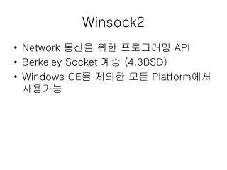 Winsock2