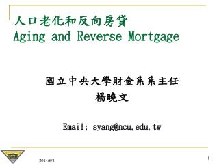 Aging and Reverse Mortgage