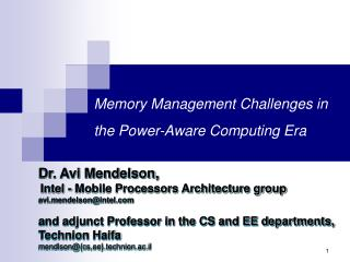Memory Management Challenges in the Power-Aware Computing Era