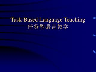 Task-Based Language Teaching ???????