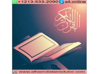 Online Quran Tutor,Islamic Tutor,Quran tutor