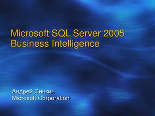 Microsoft SQL Server 2005  Business Intelligence