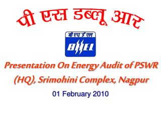 Presentation On Energy Audit of PSWR (HQ), Srimohini Complex, Nagpur