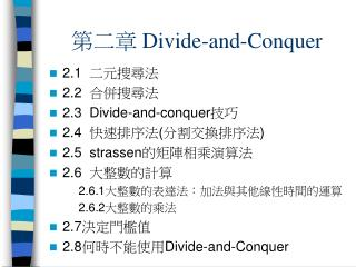 ???  Divide-and-Conquer