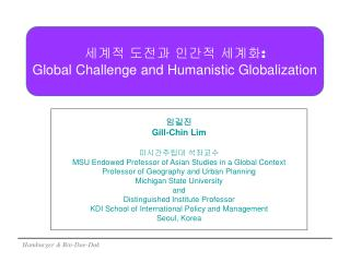 ??? ??? ??? ??? : Global Challenge and Humanistic Globalization