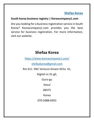 South korea business registry   Koreacompany1.com