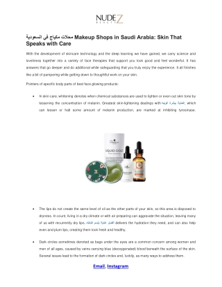 Glowing Skin Products