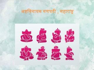 Ashtavinayak ganpati - Maharashtra Today