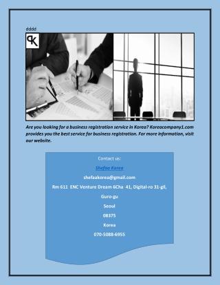 Business registration in korea   Koreacompany1.com