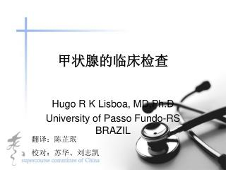 Hugo R K Lisboa, MD,Ph.D University of Passo Fundo-RS BRAZIL
