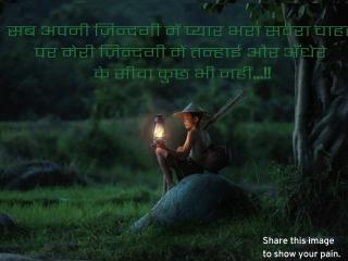 shiv status hindi