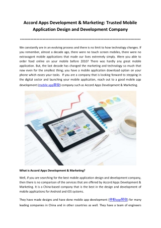Accord Apps Development & Marketing: Trusted Mobile Application Design and Development Company