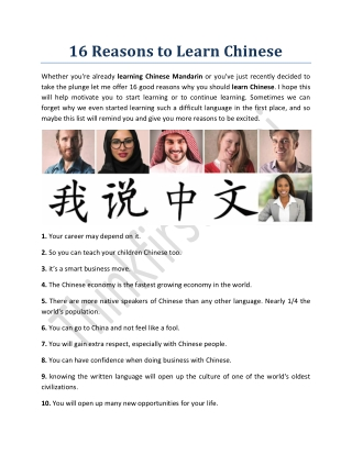 16 Reasons to Learn Chinese
