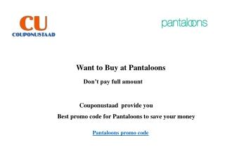 pantaloons Coupon Code | Discount Code | New user Coupons