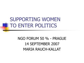 NGO Forum 2007