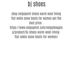 bj shoes