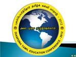 Diaspora Tamil Education Conference DTEC  June 9-10, 2012, from 9:00am  Santa Clara Convention Center, Santa Clara, CA,