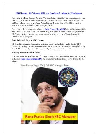 Rana Pratap Singh KBC   Rana Pratap Singh KBC Lottery Manager