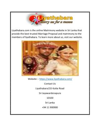 Sri Lankan Matrimony | liyathabara