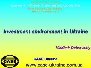 CASE Ukraine               www.case-ukraine. com .ua