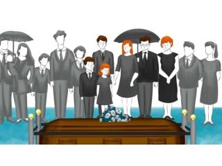 Australian Funeral & Funeral Service