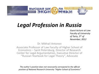 More on legal system and legal education in Russia