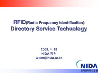 RFID (Radio Frequency Identification) Directory Service Technology