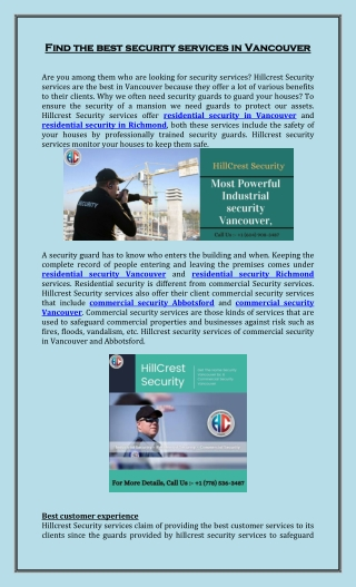Find the best security services in Vancouver