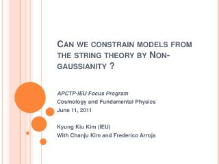 Can we constrain models from the string theory by Non-gaussianity