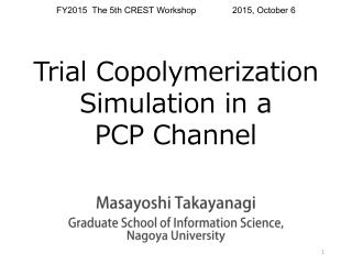 Masayoshi Takayanagi Graduate School of Information Science, Nagoya University