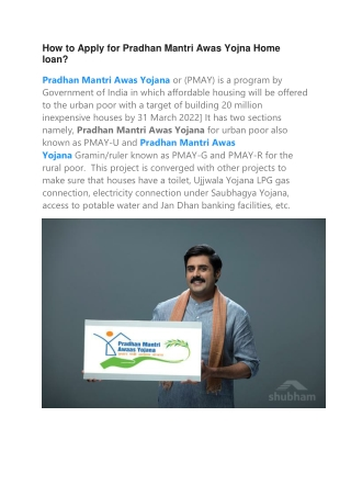 How to Apply for Pradhan Mantri Awas Yojana Home loan?