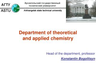 Department of theoretical  and applied chemistry