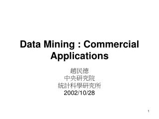 Data Mining : Commercial Applications