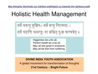 Holistic Health Management
