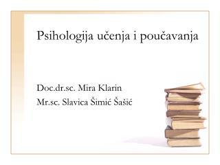 Psihologija učenja i poučavanja