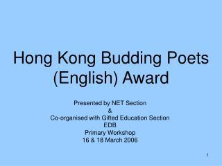 Hong Kong Budding Poets (English) Award