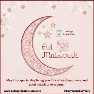 Eid Mubarak 2021 - Best Dental Clinic in Bellandur, Bangalore - Nelivigi Dental Clinic